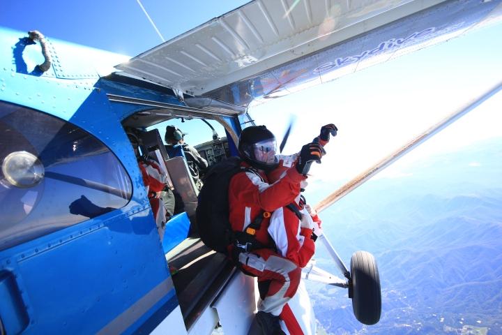 skydive-at-nz030